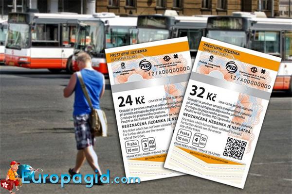 билеты на пражские автобусы