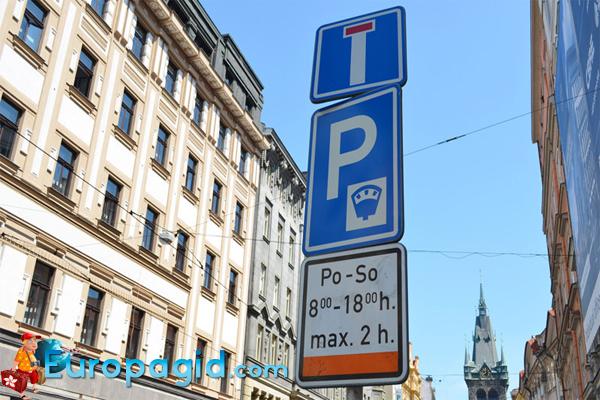 дорожные знаки в Праге