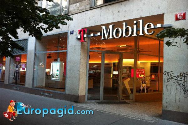 интернет в Праге