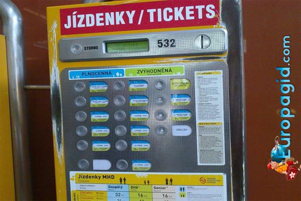 метро праги на русском языке
