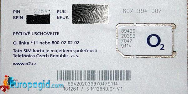 цены на мобильный интернет в Праге