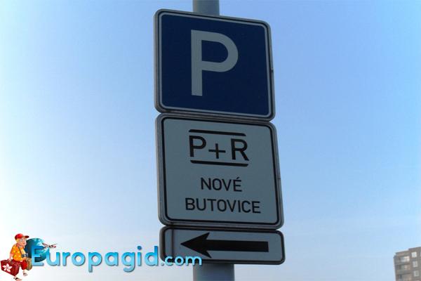 бесплатные парковки в праге