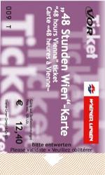 билеты на транспорт в вене 48