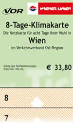 билеты на транспорт в вене 8