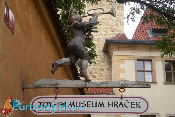 Музей игрушек в Праге 4