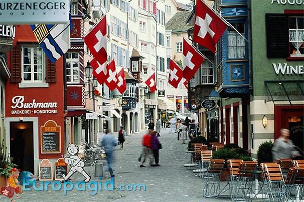Цюрих столица Швейцарии