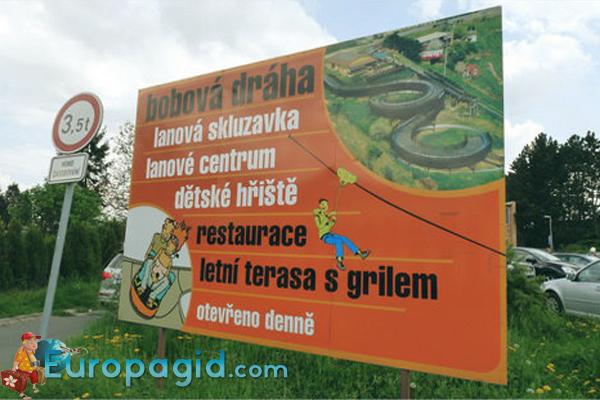 бобслейная трасса в Праге цена