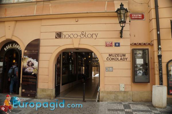 шоколадный музей Праги