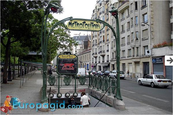 пересадки на поезд RER или
