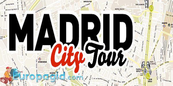 Транспорт Мадрида для вас 1