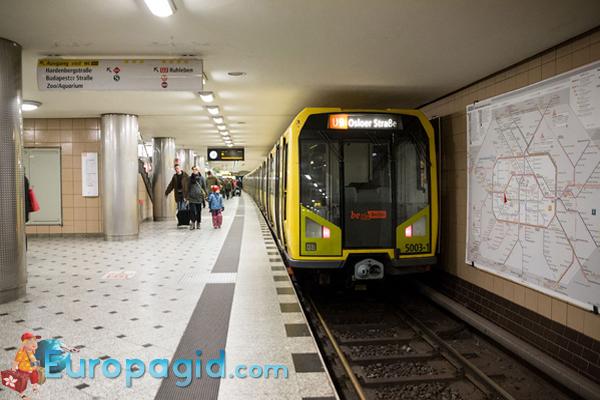 Билеты на метро в Берлине