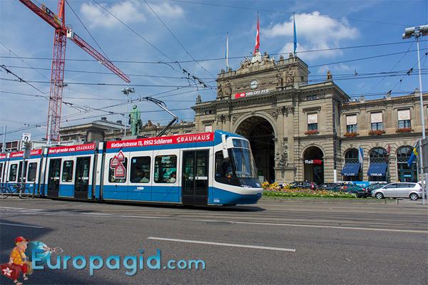 билеты на городской общественный транспорт города Цюрих