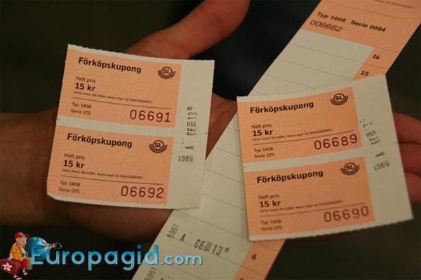 билеты на метро в Стокгольме для вас