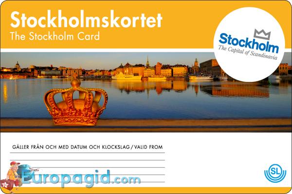 виды билетов на общественный транспорт Стокгольма