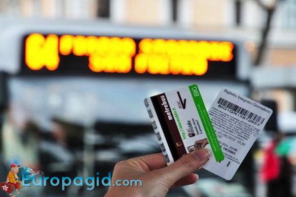 где купить билет на транспорт в Риме