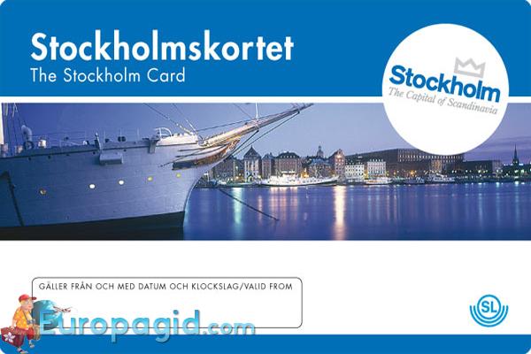 городской транспорт Cтокгольма