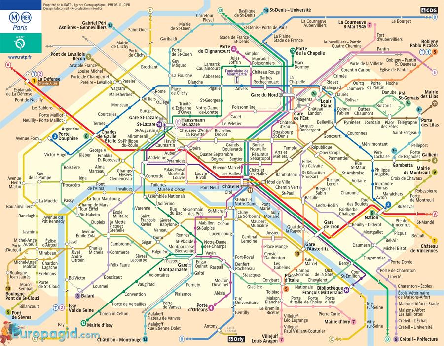 Метро Парижа разделено на 5