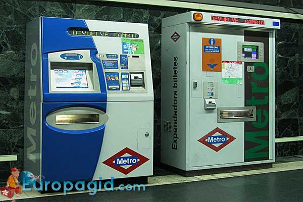 метро Мадрида билеты