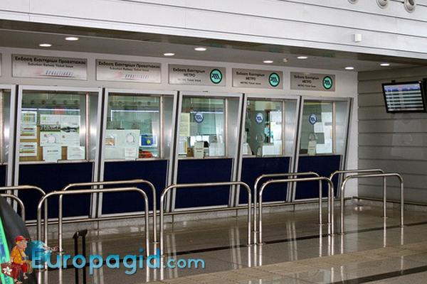 метро в Афинах кассы