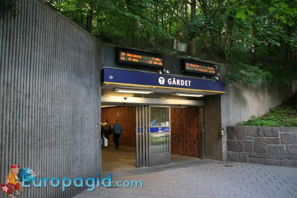 метро в Стокгольме на русском