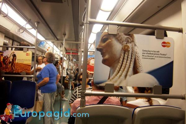 метро в греческой столице