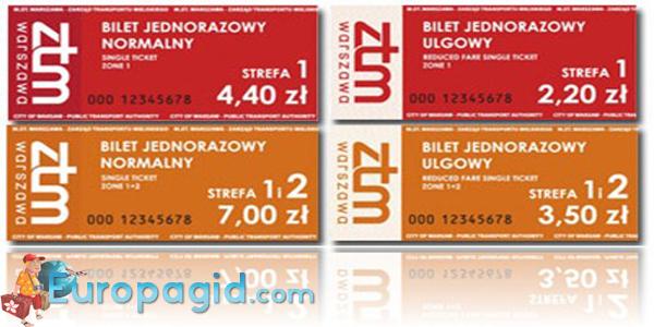 стоимость билетов на общественный транспорт Варшавы для вас
