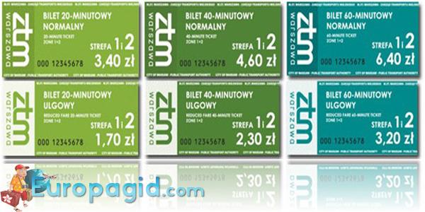 стоимость билетов на общественный транспорт Варшавы