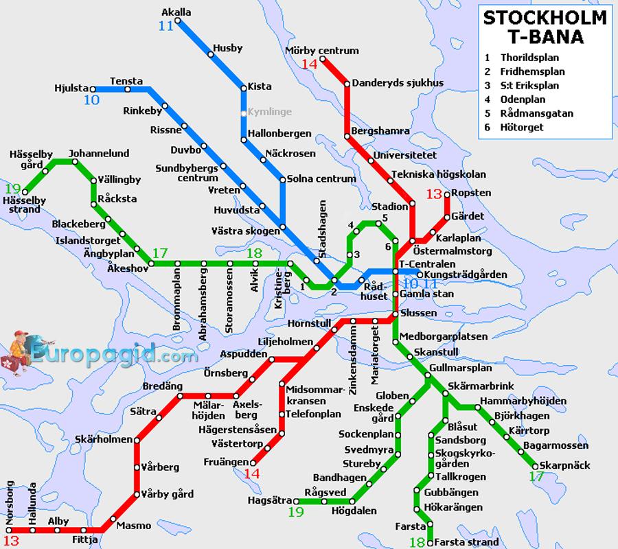 схема метро Стокгольма