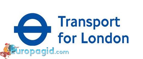 транспорт Лондона основа