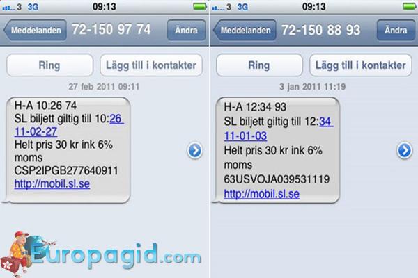 транспорт в Cтокгольме