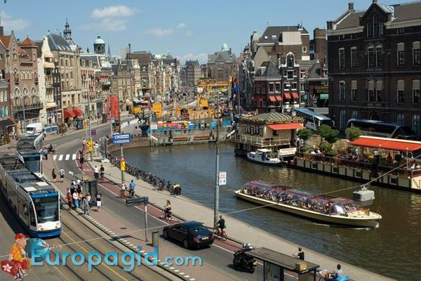 Амстердам для Вас