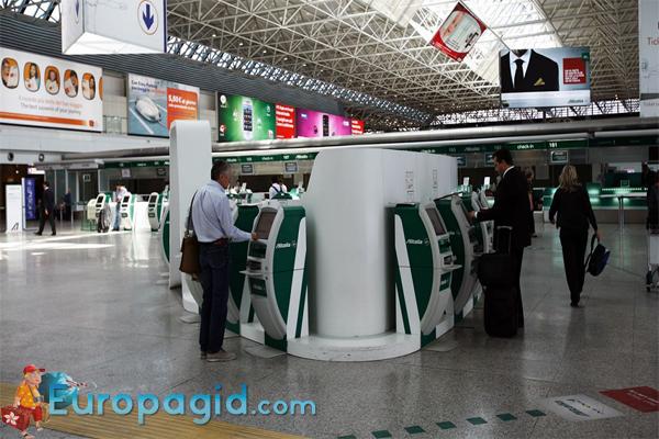 Своим пассажирам аэропорт Рима
