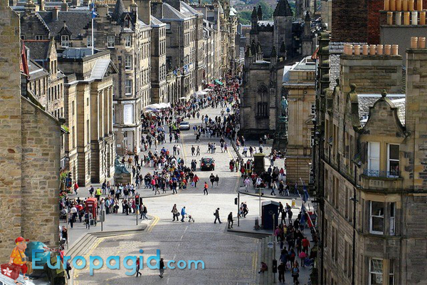 Эдинбург столица