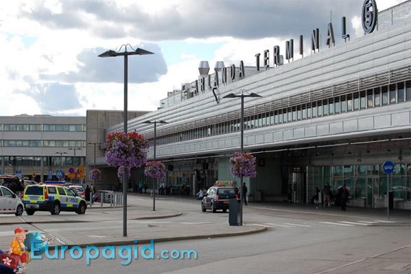 аэропорт Стокгольма Арланда