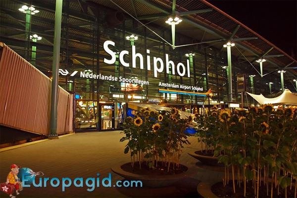аэропорт в Амстердаме как добраться