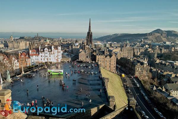 город Эдинбург для вас