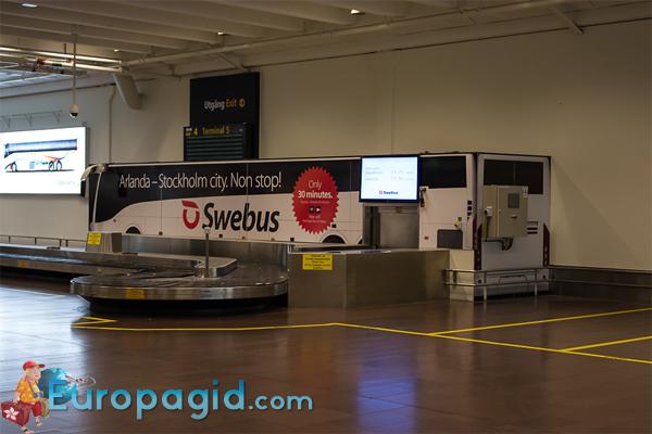 из аэропорта Стокгольма в центр без остановок