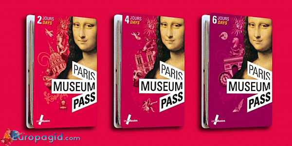 купить Paris Museum Pass