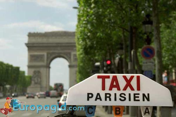 парижское городское такси