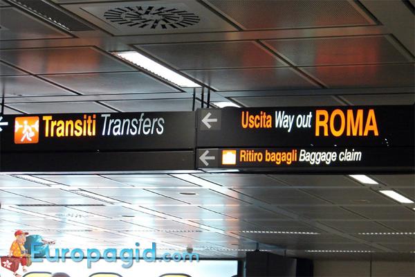 табло аэропорта Рима