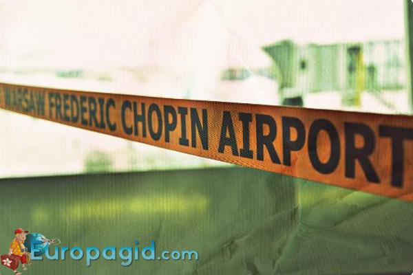 аэропорт Варшавы Шопен