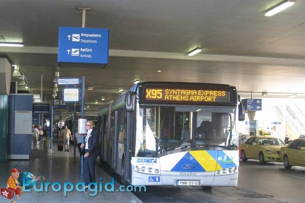 из аэропорта Афин автобусе