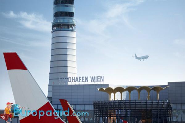Как добраться из аэропорта Вены в центр города