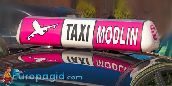 как добраться из аэропорта Модлин на такси