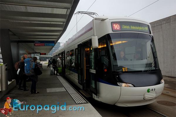 как добраться из аэропорта Цюриха