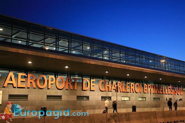 как добраться из аэропорта Шарлеруа в Брюссель
