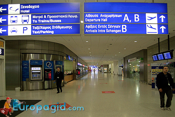как доехать из аэропорта Афин