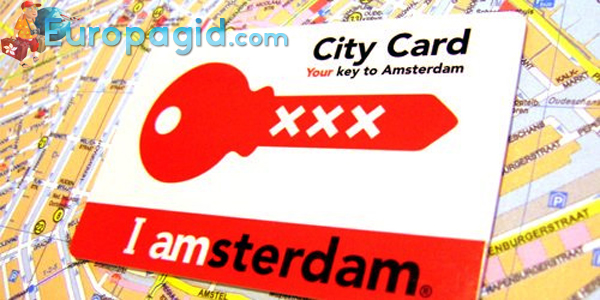 карта i amsterdam city card