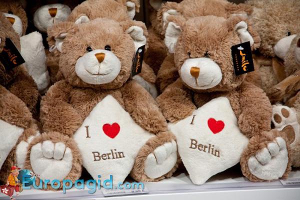 милые подарки из Германии