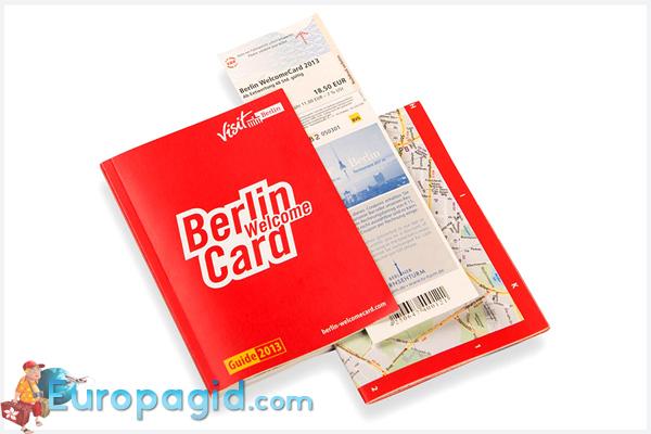 скидочные карты Берлина